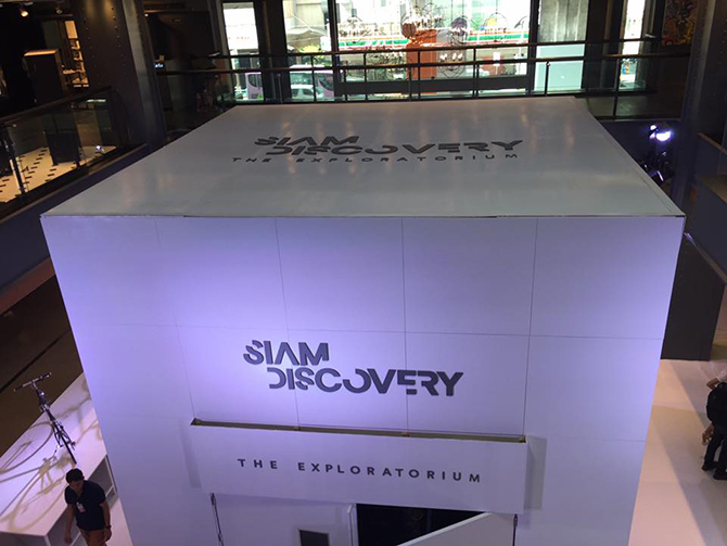 1_siam