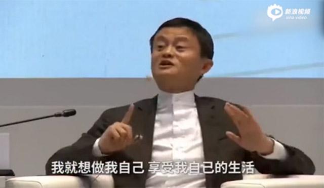 แจ๊ค หม่า ระหว่างให้สัมภาษณ์ถาม-ตอบ (Q&A) เมื่อวันที่ 21 มิ.ย.ที่ผ่านมา ณ การประชุมเศรษฐกิจนานาชาติเซนต์ปีเตอร์สเบิร์ก (St. Petersburg International Economic Forum) ครั้งที่ 20 (ภาพ สื่อจีน)