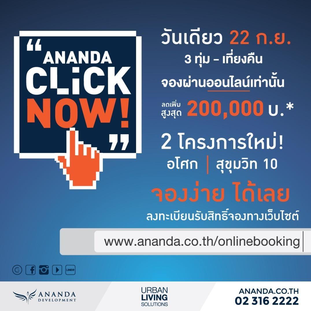 20160827-ananda-03