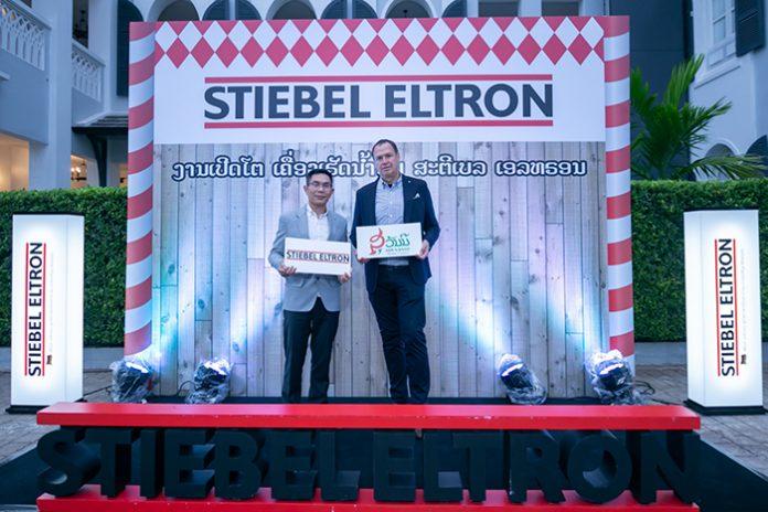 สตีเบล เอลทรอน