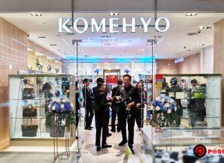 Komehyo-แบรนด์เนมมือสอง-open