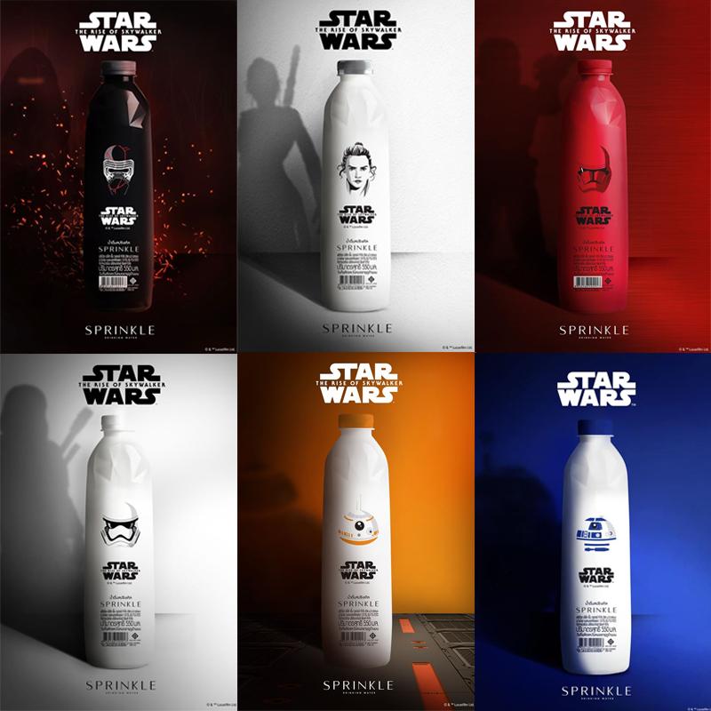 Star-Wars-Sprinkle