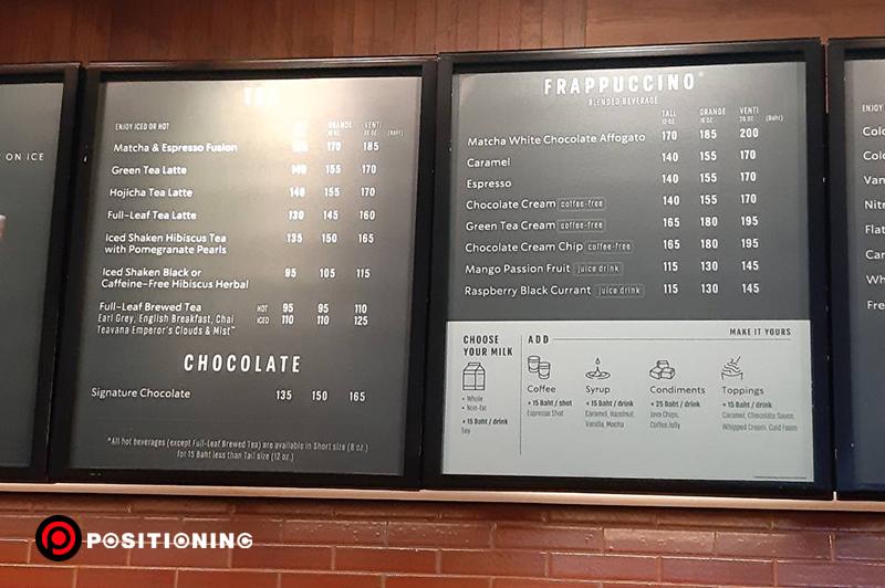 Starbucks-ขึ้นราคา-02