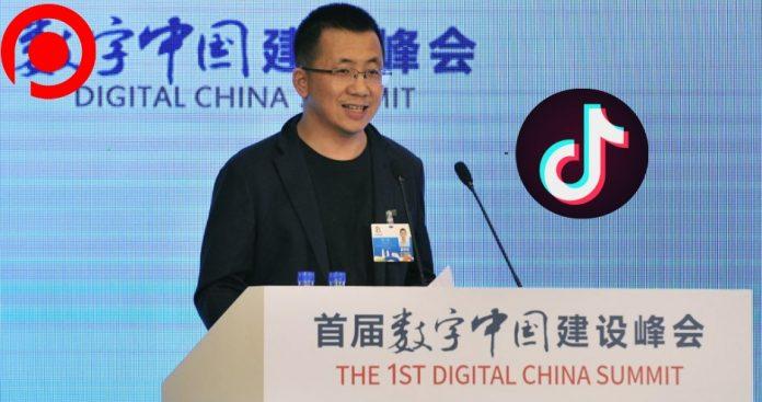 Zhang Yiming tiktok Bytedance
