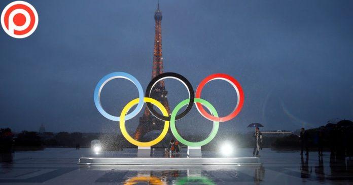 Paris Olympic 2024