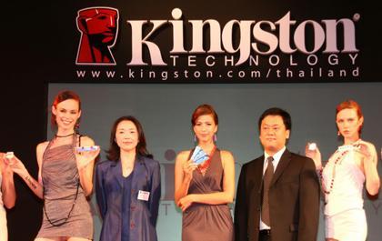 Kingston Technology Inc KINGSTON เส�...