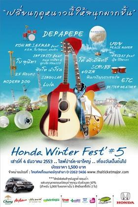 Honda winter fest 5 life park for Honda winter park